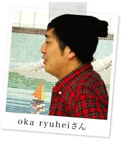 oka ryuheiさん